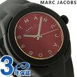 マーク バイ マーク ジェイコブス エックス アップ MBM5537 MARC by MARC JACOBS レディース 腕時計 クオーツ ブラック