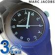 マーク バイ マーク ジェイコブス Xアップ レディース MBM5541 MARC by MARC JACOBS 腕時計 ブラック×ディープブルーグラデーション【あす楽対応】