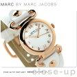 マーク バイ マーク ジェイコブス スモール モーリー MBM8639 MARC by MARC JACOBS 腕時計 オールホワイト【あす楽対応】