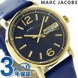 マーク バイ マーク ジェイコブス ファーガス 38mm MBM8650 MARC by MARC JACOBS ボーイズサイズ 腕時計 デイデイト ディープブルー【あす楽対応】