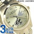 マーク バイ マーク ジェイコブス ヘンリー オートマチック 時計 自動巻き レディース ゴールド MARC by MARC JACOBS MBM9712