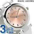 マーク バイ マーク ジェイコブス ドッティ 34 MJ1407 MARC by MARC JACOBS 腕時計 ピンク×ホワイト【あす楽対応】