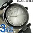 マーク バイ マーク ジェイコブス ドッティ 34 MJ1410 MARC by MARC JACOBS 腕時計 グレーシルバー×ブラック【あす楽対応】