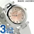 マーク バイ マーク ジェイコブス ドッティ 26 MJ1411 MARC by MARC JACOBS 腕時計 ピンク×ホワイト【あす楽対応】