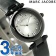 マーク バイ マーク ジェイコブス ドッティ 26 MJ1415 MARC by MARC JACOBS 腕時計 グレーシルバー×ブラック【あす楽対応】