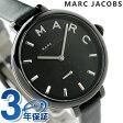 マーク バイ マーク ジェイコブス サリー 36 レディース MJ1417 MARC by MARC JACOBS 腕時計 オールブラック【あす楽対応】