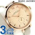 マーク バイ マーク ジェイコブス サリー 36 MJ1418 MARC by MARC JACOBS 腕時計 ピンクゴールド×ベージュ【あす楽対応】