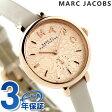 マーク バイ マークジェイコブス サリー 28 MJ1421 MARC by MARC JACOBS レディース 腕時計
