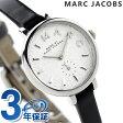 マーク バイ マーク ジェイコブス サリー 28 レディース MJ1422 MARC by MARC JACOBS 腕時計 シルバー×ブラック【あす楽対応】