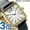 マーク ジェイコブス ヴィク 30 レディース MJ1437 腕時計 シルバー×ブラック