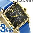 マーク バイ マーク ジェイコブス ヴィク 30 レディース MJ1438 腕時計 ブラック×ブルー【あす楽対応】