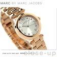 マーク バイ マークジェイコブス ドッティ 26 MJ3452 MARC by MARC JACOBS レディース 腕時計【あす楽対応】