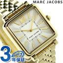 マークジェイコブス 時計 ヴィク 30 レディース MJ3462 腕時計 シルバー×ゴールド【あす楽対応】