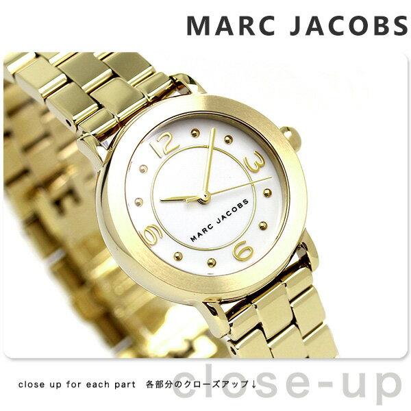 マーク ジェイコブス ライリー 28 レディース 腕時計 MJ3473 MARC JACOBS ホワイト×ゴールド【対応】 [新品][1年保証][送料無料]