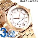 マーク ジェイコブス ライリー 28 レディース 腕時計 MJ3474 MARC JACOBS ホワイト×ピンクゴールド【あす楽対応】