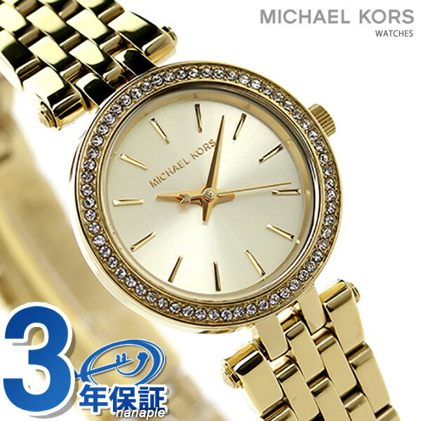 マイケル コース ダーシー プチ クリスタル レディース MK3295 MICHAEL KORS 腕時計 ゴールド 時計【あす楽対応】