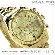 マイケルコース レキシントン クオーツ レディース 腕時計 MK5556 MICHAEL KORS ゴールド【あす楽対応】