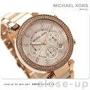 マイケル コース パーカー クロノグラフ レディース 腕時計 MK5896 MICHAEL KORS クオーツ ローズゴールド【あす楽対応】