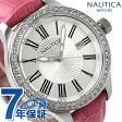 ノーティカ クオーツ レディース 腕時計 A12651M NAUTICA BFD101 デイトM シルバー×ピンク レザーベルト