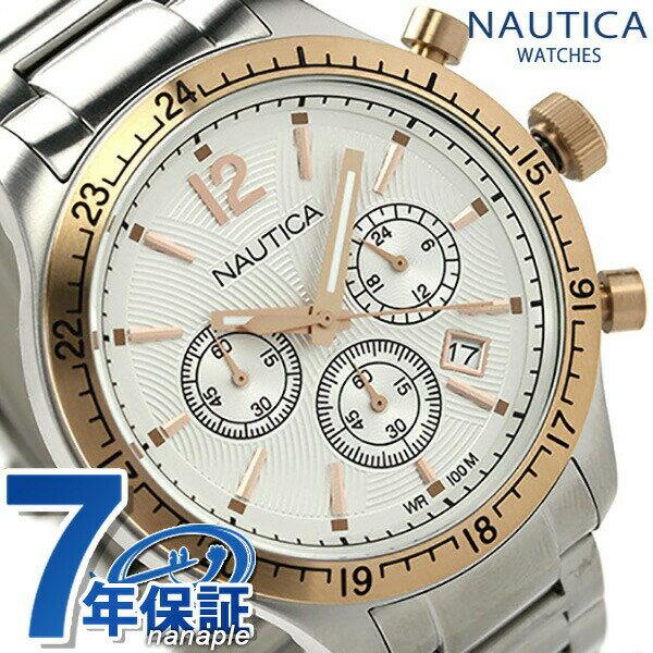 ノーティカ クロノグラフ メンズ 腕時計 A19618G NAUTICA BFD104 スポーツクロノクラシック クオーツ シルバー [新品][7年保証][送料無料]