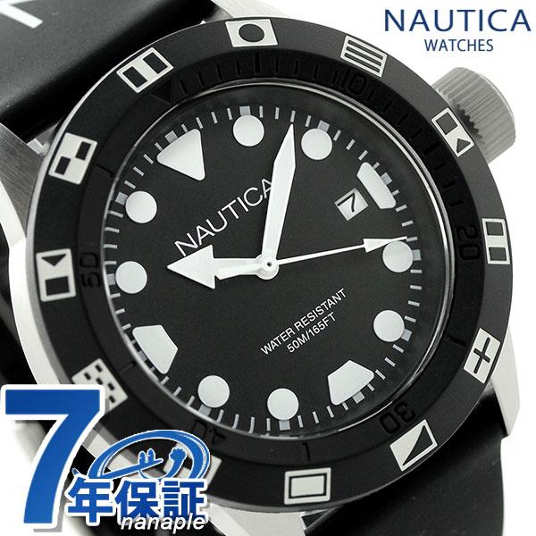 ノーティカ NSR 100 FLAG クオーツ メンズ 腕時計 NAI09509G NAUTICA オールブラック【対応】 [新品][7年保証][送料無料]