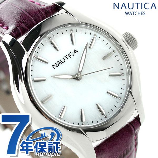 ノーティカ NCT 18 クロコレザー レディース 腕時計 NAI11004M NAUTICA ホワイトシェル×パープル【対応】 [新品][7年保証][送料無料]