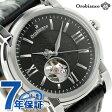 オロビアンコ Orobianco タイムオラ メンズ 腕時計 ノービレ 日本製 OR-0005-13