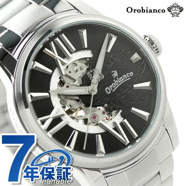 オロビアンコ Orobianco タイムオラ メンズ 腕時計 オラクラシカ 日本製 OR-0011-00【対応】  【オロビアンコ Orobianco】[新品][7年保証][送料無料]
