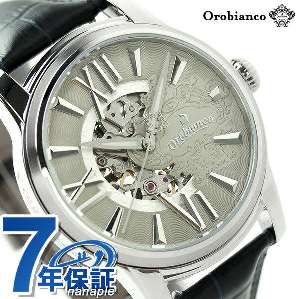 オロビアンコ Orobianco タイムオラ メンズ 腕時計 オラクラシカ 日本製 OR-0011-5【対応】  【オロビアンコ Orobianco】[新品][7年保証][送料無料]