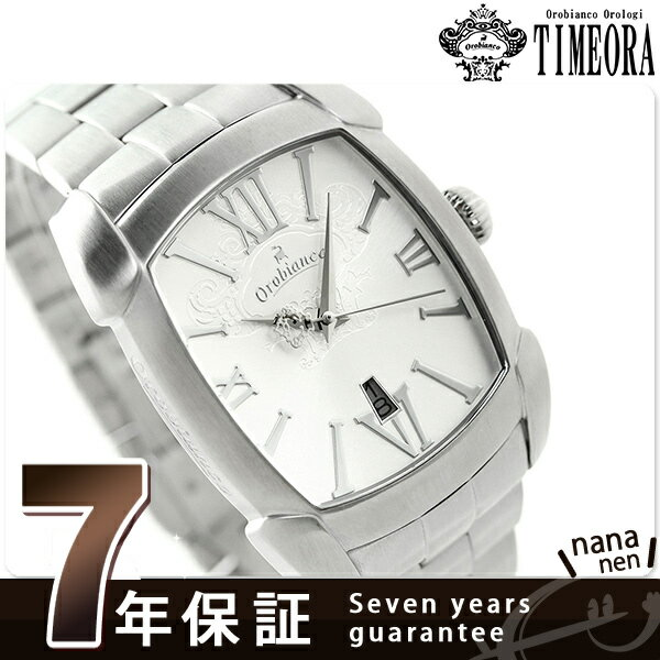 オロビアンコ Orobianco タイムオラ メンズ 腕時計 レッタンゴラ 日本製 OR-0012-10  【オロビアンコ Orobianco】[新品][7年保証][送料無料]