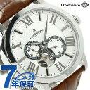 【スペシャルBOX&ハンカチ付き♪】オロビアンコ Orobianco タイムオラ メンズ 腕時計 ロマンティコ 日本製 OR-0035-1【あす楽対応】