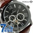 【ウレタンベルト プレゼント♪】オロビアンコ Orobianco タイムオラ メンズ 腕時計 ロマンティコ 日本製 OR-0035-3