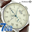当店なら!さらにポイント+4倍!24日23時59分まで オロビアンコ 時計 Orobianco メンズ 腕時計 エレット クロノグラフ 革ベルト OR-0040-1