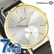 オロビアンコ Orobianco タイムオラ メンズ 腕時計 センプリチタス 日本製 OR-0061-1【あす楽対応】