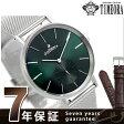オロビアンコ Orobianco タイムオラ メンズ 腕時計 センプリチタス 日本製 OR-0061-10【あす楽対応】