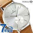 オロビアンコ Orobianco タイムオラ メンズ 腕時計 センプリチタス 日本製 OR-0061-9