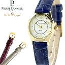 ピエールラニエ オクタゴナルウォッチ ゴールド イタリアンレザー P043504C2 腕時計 選べるモデル