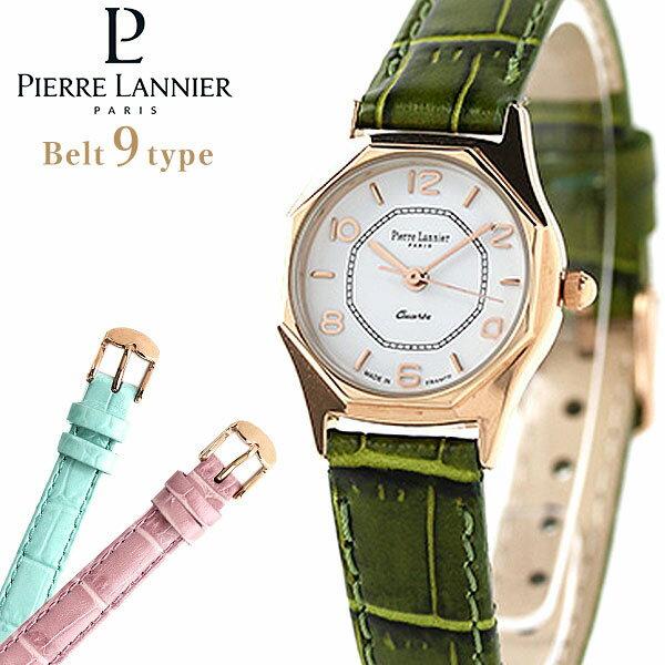 ピエールラニエ オクタゴナルウォッチ ピンクゴールド イタリアンレザー P043904C2 腕時計 選べるモデル [新品][1年保証][送料無料]
