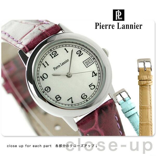ピエールラニエ ラウンドパールウォッチ シルバー イタリアンレザー P115G600C2 腕時計 選べるモデル [新品][1年保証][送料無料]