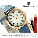 ピエールラニエ ラウンドパールウォッチ ピンクゴールド フランス製 クロコ型押し P115G900C1 腕時計 選べるモデル