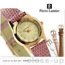 ピエールラニエ ルミエールウォッチ レザー ピンクゴールド フランス製 リザード型押し P867900L 腕時計 選べるモデル
