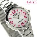 シチズン Q&Q リリッシュ ソーラー レディース 腕時計 H027-902 CITIZEN Lilish