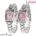 シチズン Q&Q リリッシュ ソーラー レディース 腕時計 H029 CITIZEN Lilish 選べるモデル