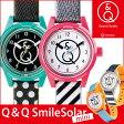 Q&Q SmileSolar mini スマイルソーラー レディース キッズ 腕時計 選べるモデル RP01-00【あす楽対応】