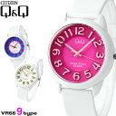 シチズン Q&Q クオーツ カラーウオッチ 腕時計 VR66 CITIZEN 選べるモデル