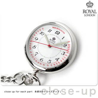 Royal London Pocket Watch quartz 21019-01 ROYAL LONDON Pocket Watch white