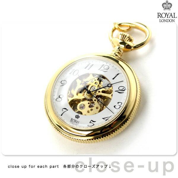 ロイヤルロンドン 懐中時計 手巻き 90002-02 ROYAL LONDON ポケットウォッチ スケルトン×ゴールド