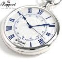 ラポート RAPPORT 懐中時計 オープンフェイス イギリス製 クオーツ PW25 シルバー 時計