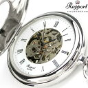 ラポート 懐中時計 手巻き デミハンター オープンハート PW57 Rapport ポケットウォッチ ホワイト 時計