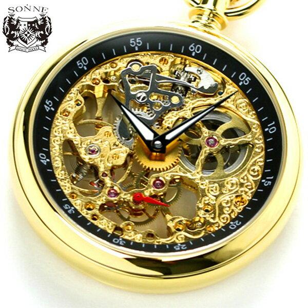 ゾンネ 懐中時計 手巻き スモールセコンド S1...の商品画像
